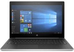HP Inc HP ProBook 450 G5 1.6GHz i5-8250U 15.6Zoll 1920 x 1080Pixel Silber Notebook 3KY96EA#ABD