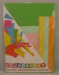 Donkergroene Evora Gekleurd Papier Vouwpakket 1 set