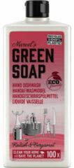 Groene Marcel s Green Soap Marcel's groen Soap Afwasmiddel Radijs & Bergamot