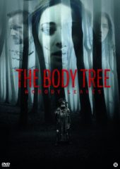 Just Entertainment The Body Tree