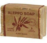 Marius Fabre Aleppo zeep 200 Gram