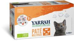 Yarrah Bio Mult-Pack Alu Kuip Mix - Kip, Kalkoen & Rund - Hondenvoer - 8 x 100 g