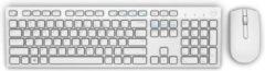 DELL KM636 toetsenbord RF Draadloos QWERTY UK International Wit