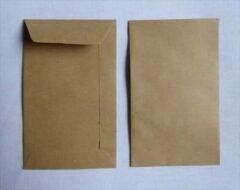 Amerigo Envelopje - 6,5 x 10 cm - 250 stuks - bruin loonzakje