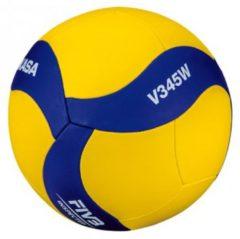 Mikasa VolleybalVolwassenen - geel/ blauw