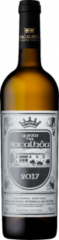 Quinta do Bacalhoa Quinta do Bacalhoa Reserva White, 2017, Alentejo, Portugal, Witte wijn