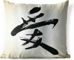 PillowMonkey Sierkussen Chinese tekens illustraties voor buiten - Chinees teken voor liefde - 40x40 cm - vierkant weerbestendig tuinkussen / tuinmeubelkussen van polyester
