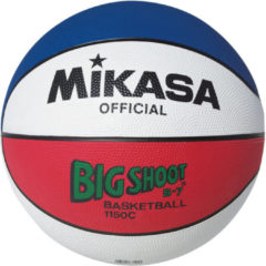 Rode Mikasa Big Shoot Basketbal Heren