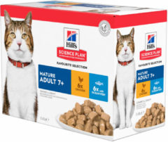 Hill's Science Plan - Feline Mature Adult - Favourite Selection 12x85 g