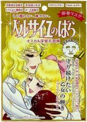Gouden Creer Beaute The Rose of Versailles Face Mask Oscar&Rosalie 1st