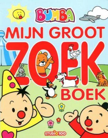 Afbeelding van Bumba: Kijk- en zoekboek: Mijn groot zoekboek - Gert Verhulst