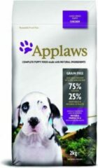 Applaws Dog Puppy Large Breed Chicken - 7.5 KG