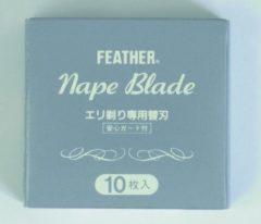 Feather - Nape Blade - 10 Mesjes