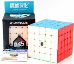 MoYu 5x5 speedcube - zonder stickers - draaikubus puzzel - magische puzzelkubus - inclusief verzendkosten