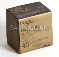 Zwarte Najel Aleppo zeep Aleppo laurel olie (40%) zeep