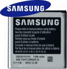 EB535151VU Samsung Accu Li-Ion 1500 mAh Bulk - Samsung