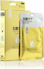 Witte Mitomo Japan Mitomo™ Argan Oil Gezichtsmasker - Anti Aging Face Mask - Gezichtsverzorging Masker