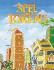 PS-games Spel Der Torens