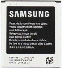 EB-585157LU Samsung Accu Li-Ion 2000 mAh Bulk - Samsung
