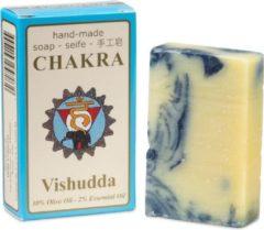 Yogi & Yogini Zeep 5e Chakra Vishuddha