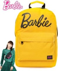 Gele Barbie Backpack/Rugzak 30L + Barbie Heuptas 5L - Goodiepack