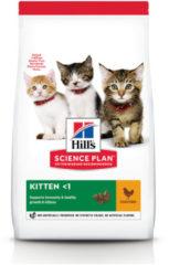 Hill's Feline Kitten Kip - Kattenvoer - 300 g