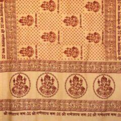 Prabhuji's Gifts Meditatie omslagdoek met mantra Ganesh, natuurvezel, XL, 220 x 106 cm, perzik, vegan