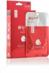 Witte Mitomo Japan Mitomo Egf Face Mask - Epidermale Groeifactor Gezichtsmasker - Vermindert Rimpels en Huidveroudering - Beauty Skincare Rituals - Gezichtsverzorging Masker