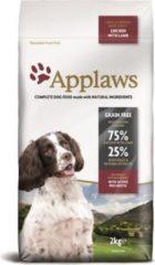Applaws Dog Adult Small / Medium Lamb - 7.5 KG