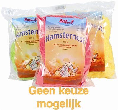 Afbeelding van Zoobest Hamsterwatten Eetbaar - Kooi Accessoire - 100 g