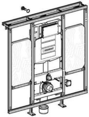 Geberit GISeasy WC-element met Sigma reservoir UP320 voorbereid op armsteunen H120cm en breed 115cm met frontbediening 442027005