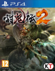 Tecmo Koei Toukiden 2, PS4 Basis PlayStation 4 video-game