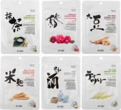 Witte Mitomo Japan Mitomo Uruuru Gezichtsmasker Collection 6 Stuks - Gezichtsverzorging Masker - Vermindert Rimpels en Huidveroudering - Face Mask Beauty - Sheet Mask - Skincare Rituals - Valentijn Cadeautje Vrouw