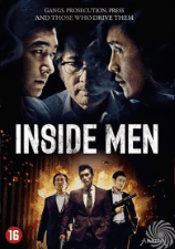 VSN / KOLMIO MEDIA Inside Men | DVD