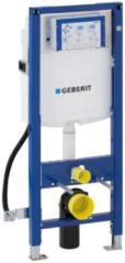 Geberit Duofix WC-element met Sigma reservoir 12cm (UP320) 6cm instelbaar H112cm zonder bedieningsplaat 111350005