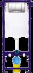 Badstuber Blue inbouwreservoir toilet