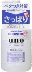"""Shiseido Uno Skincare tank """" oil control"""""""