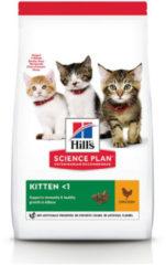 Hill's Feline Kitten Kip - Kattenvoer - 1.5 kg