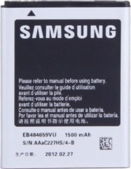 Zilveren EB484659VU Samsung Accu Li-Ion 1500 mAh Bulk