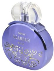 Sterling Marjan Blue by Armaf 100ml Eau de Parfum