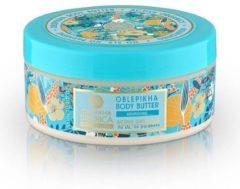 Natura Siberica Siberica Professional - Oblepikha Body Butter rokitnikowe odżywcze masło do ciała 300ml