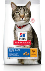 Hill's Feline Adult Oral Care Kip 7 kg