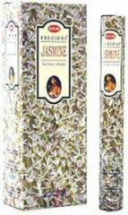 Hem Tuinwierook Jasmine