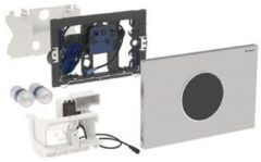 Geberit Sigma 10 WC-stuursysteem Sigma 10 SF electronisch, touchfree, batterijv. vergrendelb. 24.6x16.4cm RVS geborsteld/gepolijst/geborsteld