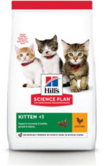Hill's Feline Kitten Kip - Kattenvoer - 3 kg
