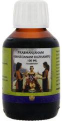 Holisan Prabhanjanam Vimar Danam Kazhampa (100ml)