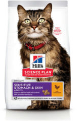 Hill's Science Plan - Feline Adult Sensitive Stomach & Skin - Chicken 300 g