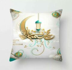 Gouden Allround Boutique Ramadan en Eid-decoraties voor huis Kussenhoes 45x45 cm