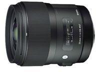 SIGMA Corporation SIGMA Sigma Art - Objektiv - 35 mm - f/1.4 DG HSM 340955