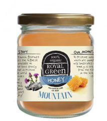 Royal Green Royal groen Mountain honey 250 Gram